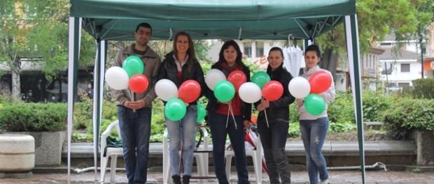 Коалиция за България: Имаме най-добрата листа и тя е с номер 15