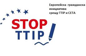 БСП стартира подписка срещу ТТИП