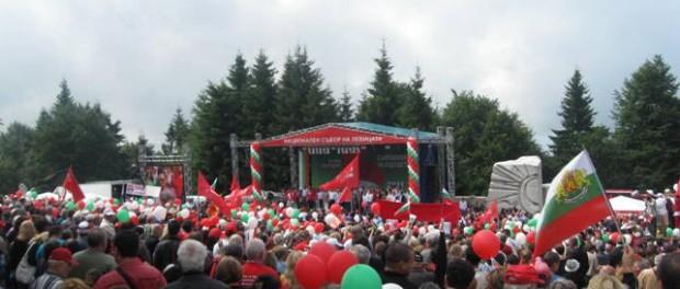 БСП празнува 124 години от основането си на 1 август на Бузлуджа