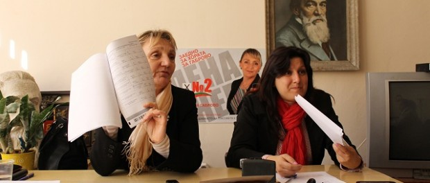 Левицата иска повторно преброяване на бюлетини в Габрово