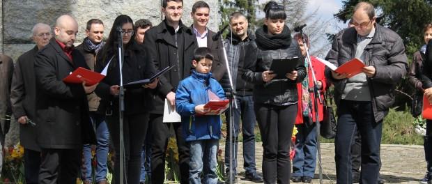 Стотици почетоха годишнината от Балванската битка