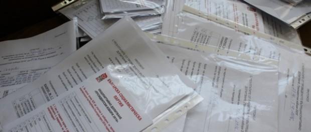 Коалиция за изборите за президент искат социалистите от област Габрово