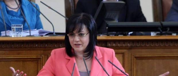 Корнелия Нинова: С падането на ГЕРБ не пада България, а обратното, България се изправя