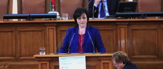 Корнелия Нинова: Как изведнъж се появиха толкова кандидати за Бузлуджа?