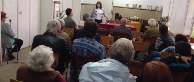 Сидорова се срещна с жителите на село Ганчовец