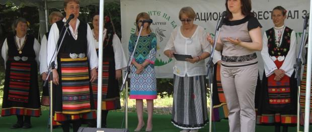 """Кристина Сидорова – специален гост на Националния фестивал за автентичен фолклор """"Песни в полите на Балкана"""""""