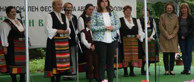 """Националният фестивал """"Песни в полите на Балкана"""" бе уважен от народния представител от БСП"""