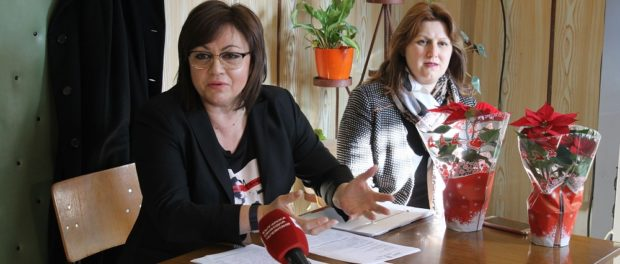Корнелия Нинова в Яворец: Здравето на хората е най-важно!