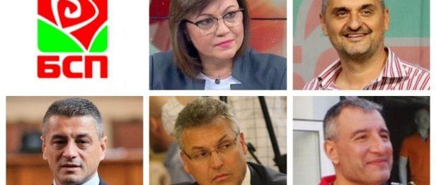 Социалистите  от област Габрово поканиха петимата кандидати за председател на БСП